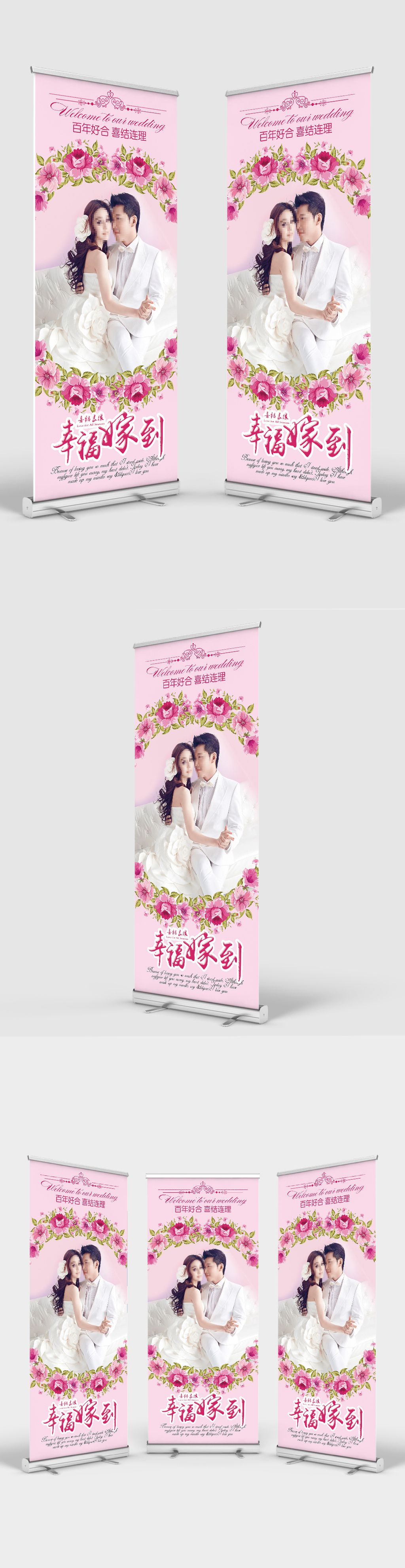 standee-dam-cuoi 30c888piCCrY Dự án thiết kế