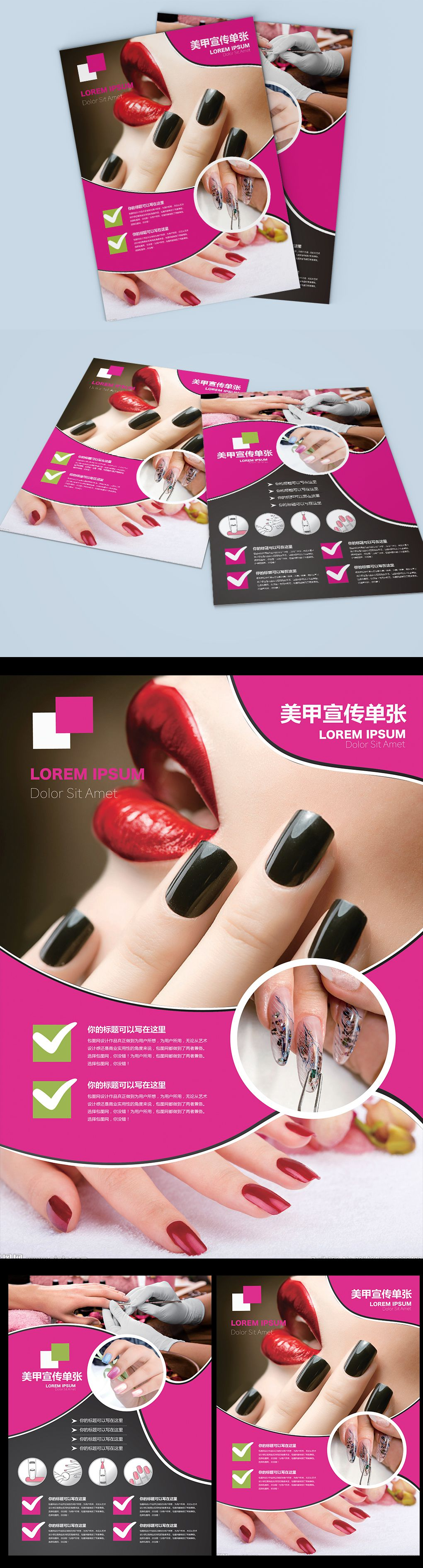 to-roi-spa-nail 60k888piCTeU Tờ rơi Spa nail    Manage.vn